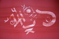 25_stencil2.jpg